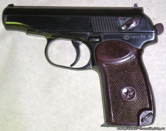 оружие пистолет фото